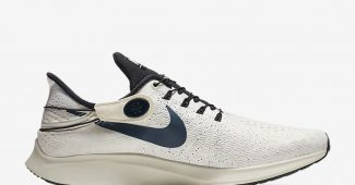 Image de l'article Nike déploie sa technologie «FlyEase» sur la Pegasus 35