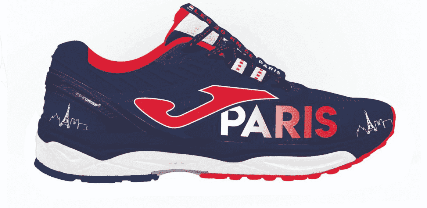 chaussures-running-joma-20-km-de-paris-edition-speciale-4