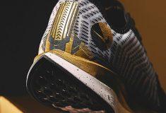 Image de l'article Nike dévoile deux modèles aux couleurs du marathon de Shanghai