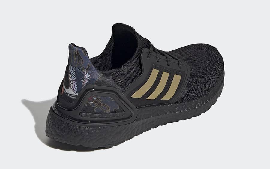 adidas-Ultra-Boost-2020-FW4322-runpack-3