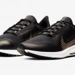Nouveau coloris pour la Nike Pegasus 36 Shield