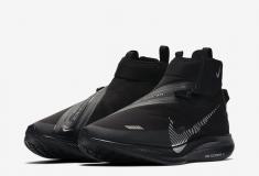 Image de l'article Nouveau coloris pour la Nike Zoom Pegasus Turbo Shield