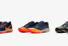 Image de l'article Nouveau coloris pour la gamme trail de Nike