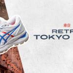En route vers les JO avec le nouveau pack Retro Tokyo d'ASICS
