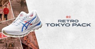 Image de l'article En route vers les JO avec le nouveau pack Retro Tokyo d'ASICS