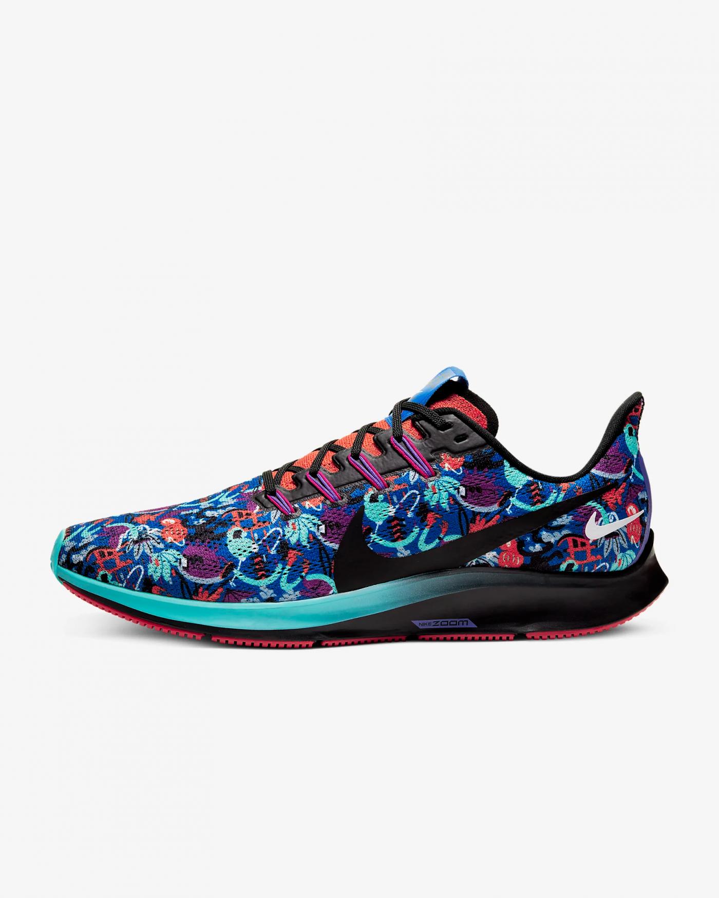Nike_Pegasus_36_Tokyo_Pack_Runpack_1