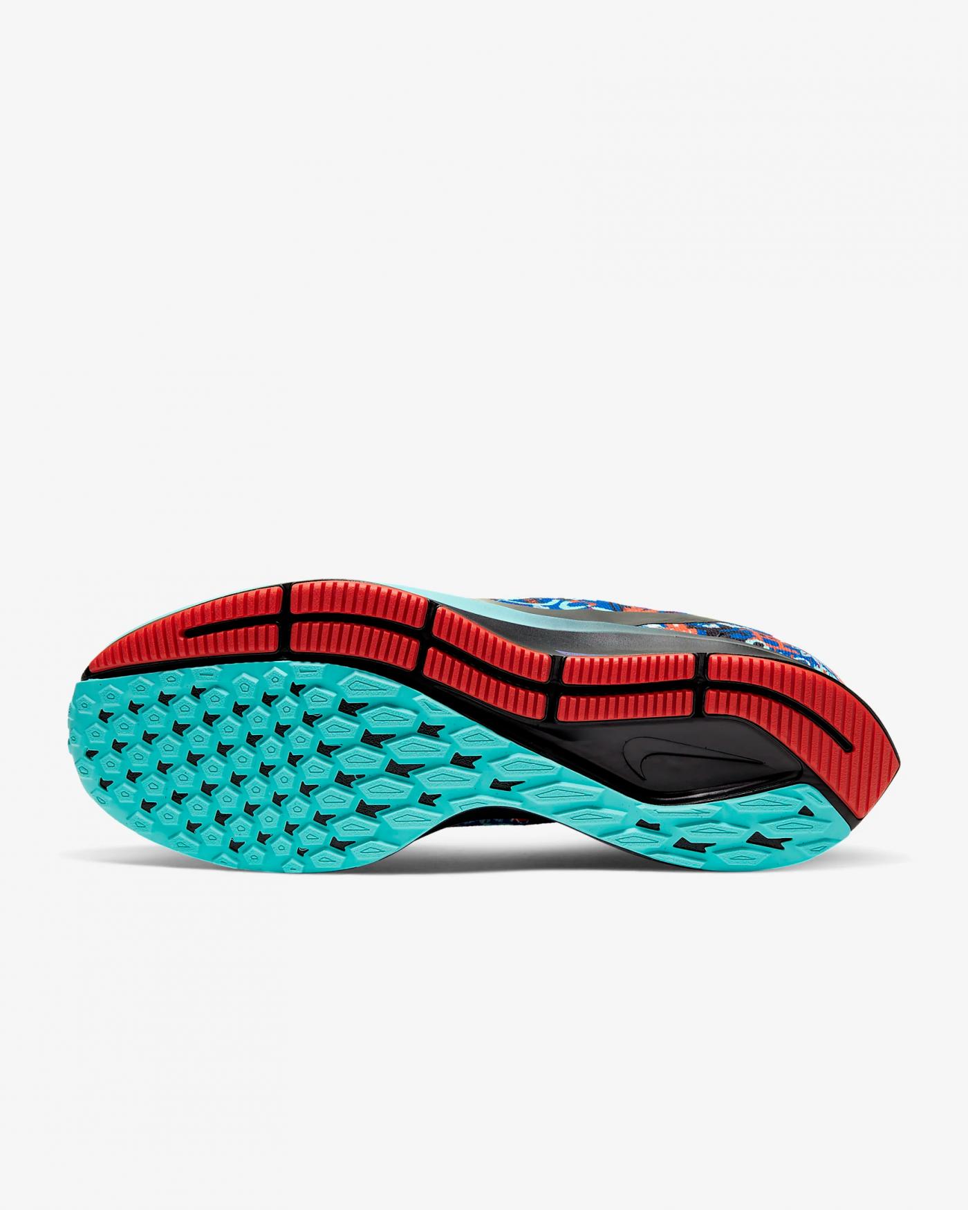 Nike_Pegasus_36_Tokyo_Pack_Runpack_2
