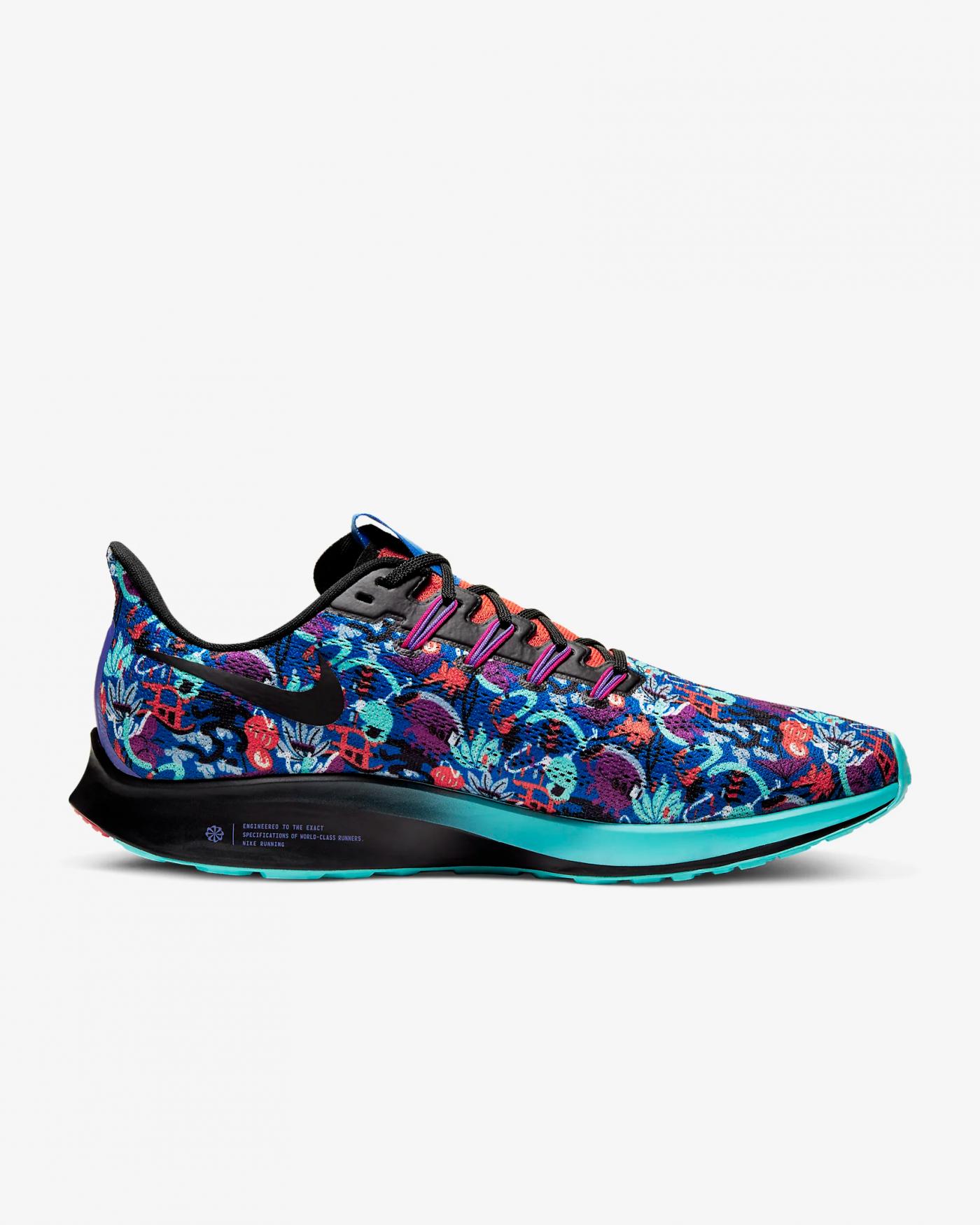 Nike_Pegasus_36_Tokyo_Pack_Runpack_3