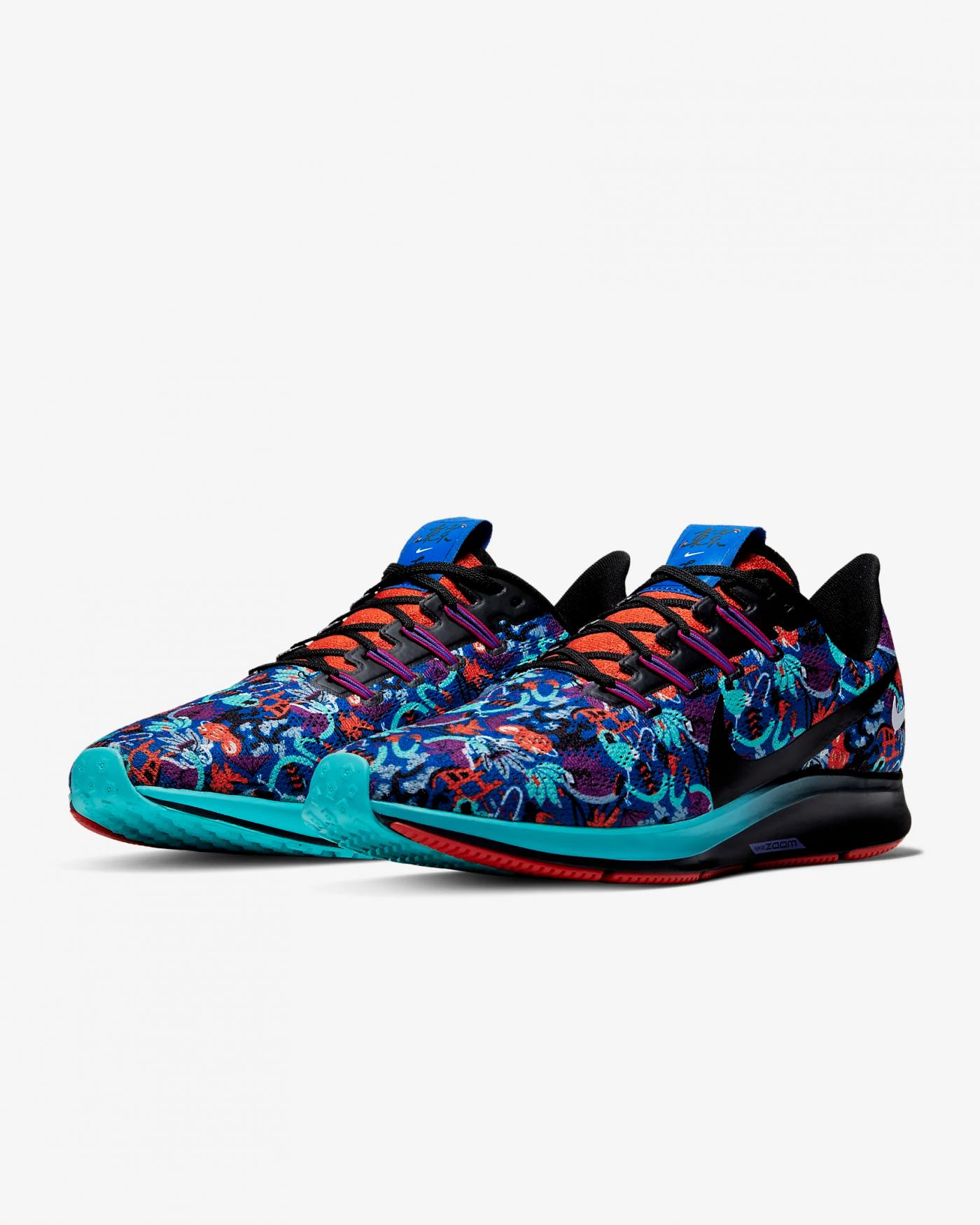 Nike_Pegasus_36_Tokyo_Pack_Runpack_4