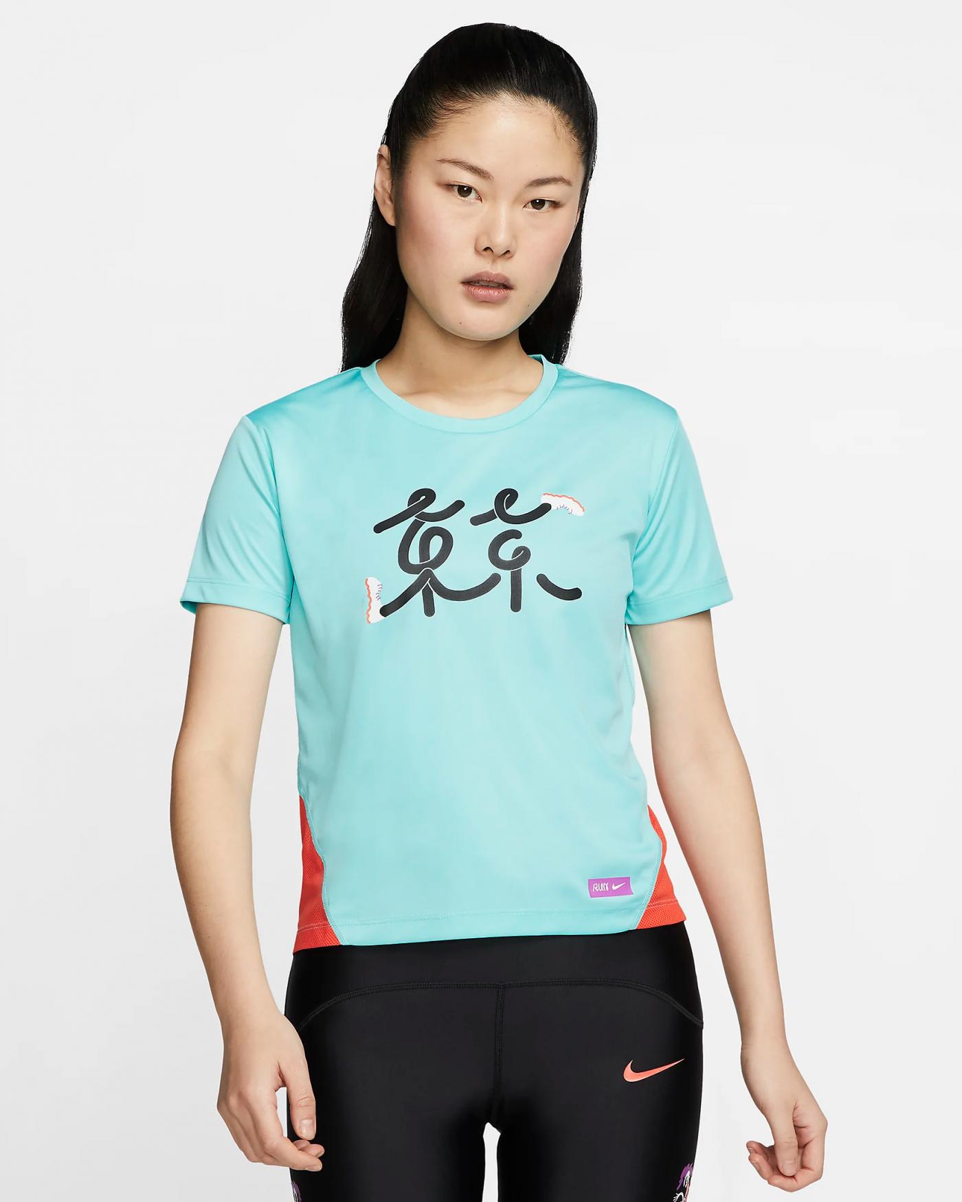 T_Shirt_Tokyo_Pack_Runpack_1
