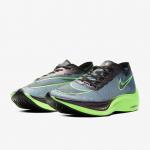 Un nouveau coloris bleu foncé et vert de la Nike Vaporfly Next% est disponible!