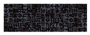 asics -edo to tojyo - 4