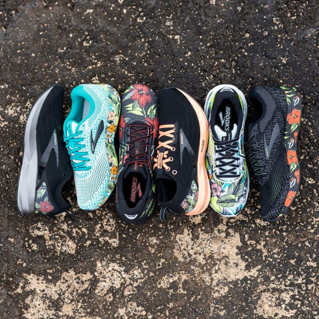 brooks_collection_tropical_2020