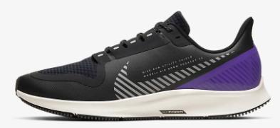 Nike- Pegasus 36 shield - 5