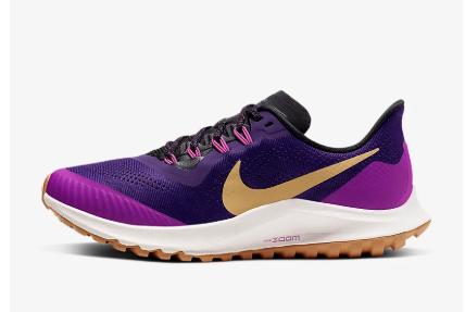 Nike - Pegasus 36 trail - 3