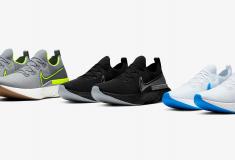 Image de l'article Encore trois nouveaux coloris pour la Nike React Infinity