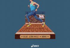 Image de l'article Il court un mile en jean … en 4'06 pour rendre hommage à son frère