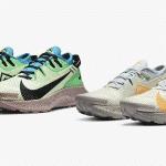 La nouvelle Nike Pegasus Trail 2 est bientôt disponible!