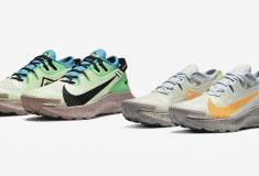 Image de l'article La nouvelle Nike Pegasus Trail 2 est bientôt disponible!