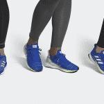 Quelles sont les différences entre la Solar Drive, la Solar Glide et la Solarboost d'adidas ?