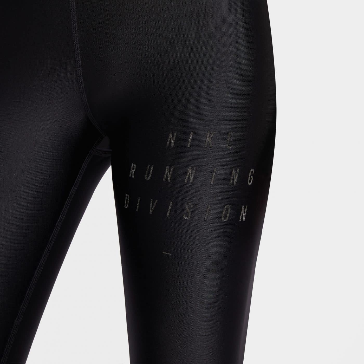 Nike_Run_Division_Textile_Collection_8