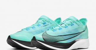 Image de l'article Nike dévoile un nouveau coloris pour la Zoom Fly 3