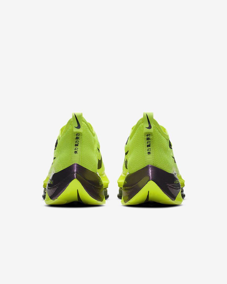 chaussure-de-running-air-zoom-alphafly-next-%-runpack-4