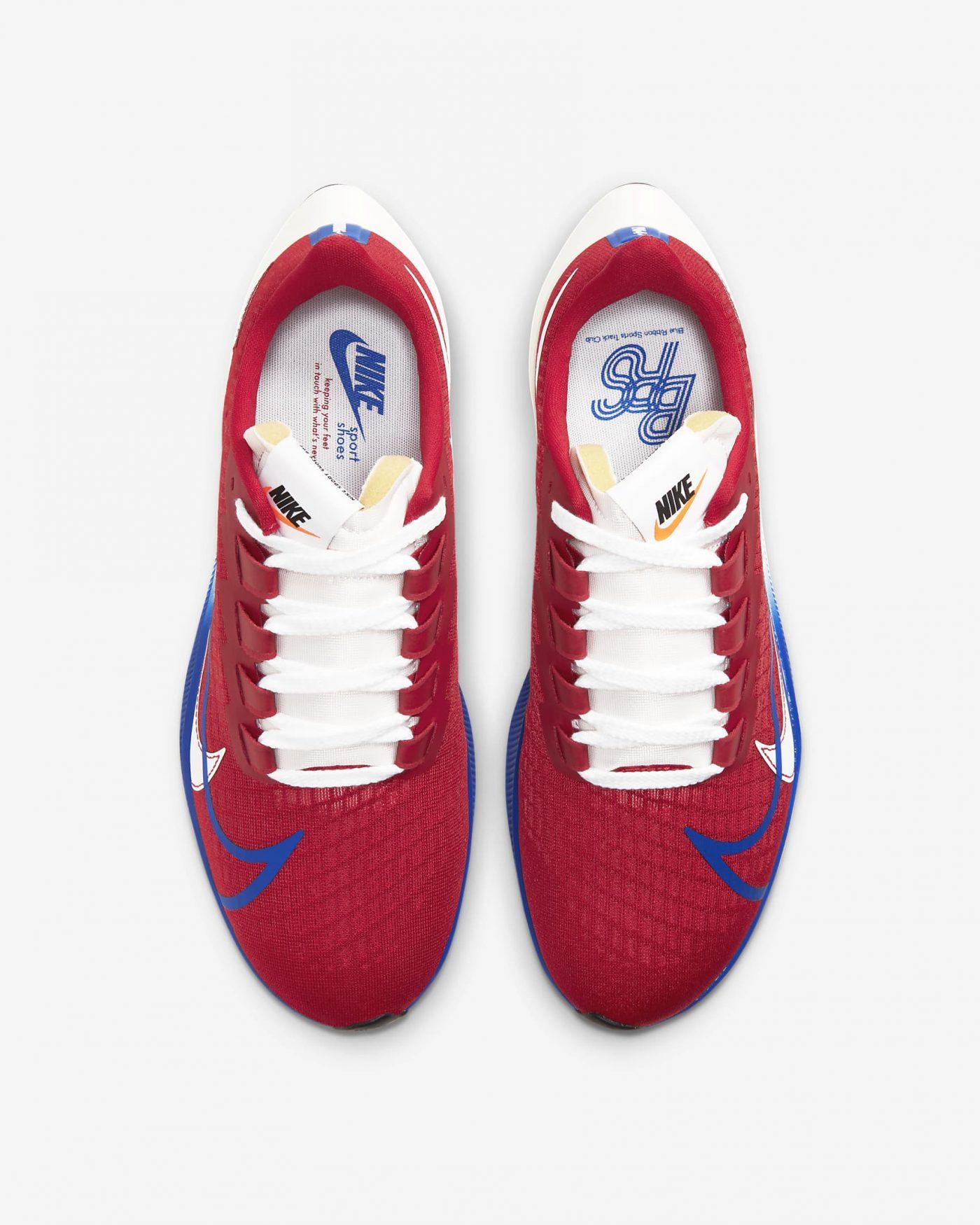 nike-running-air-zoom-pegasus-37-blue-ribbon-sports-runpack-1