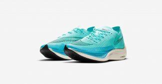 Image de l'article La Nike ZoomX Vaporfly NEXT% 2 disponible à partir du 25 mars!