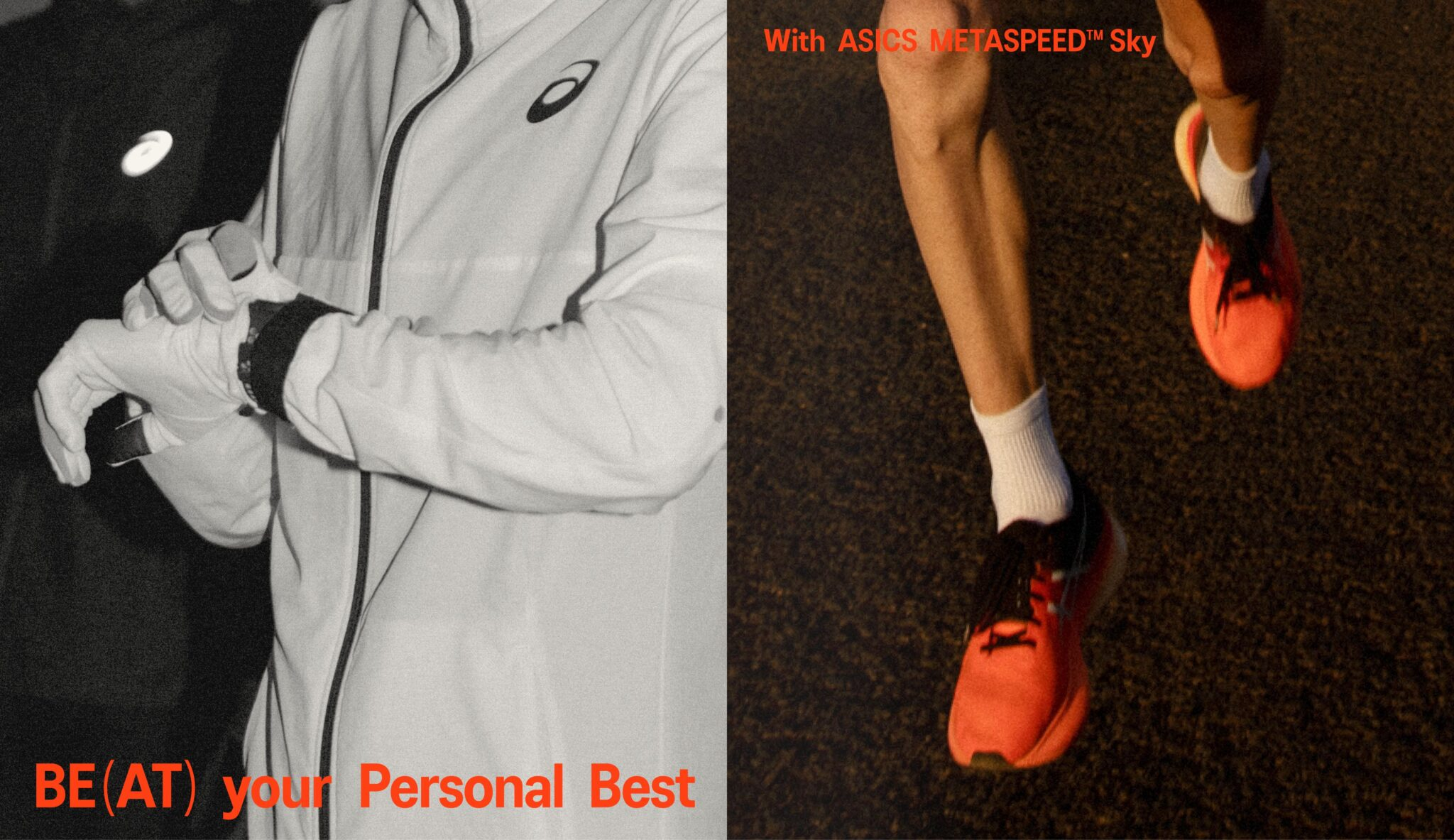 asics be at your personal best running 1
