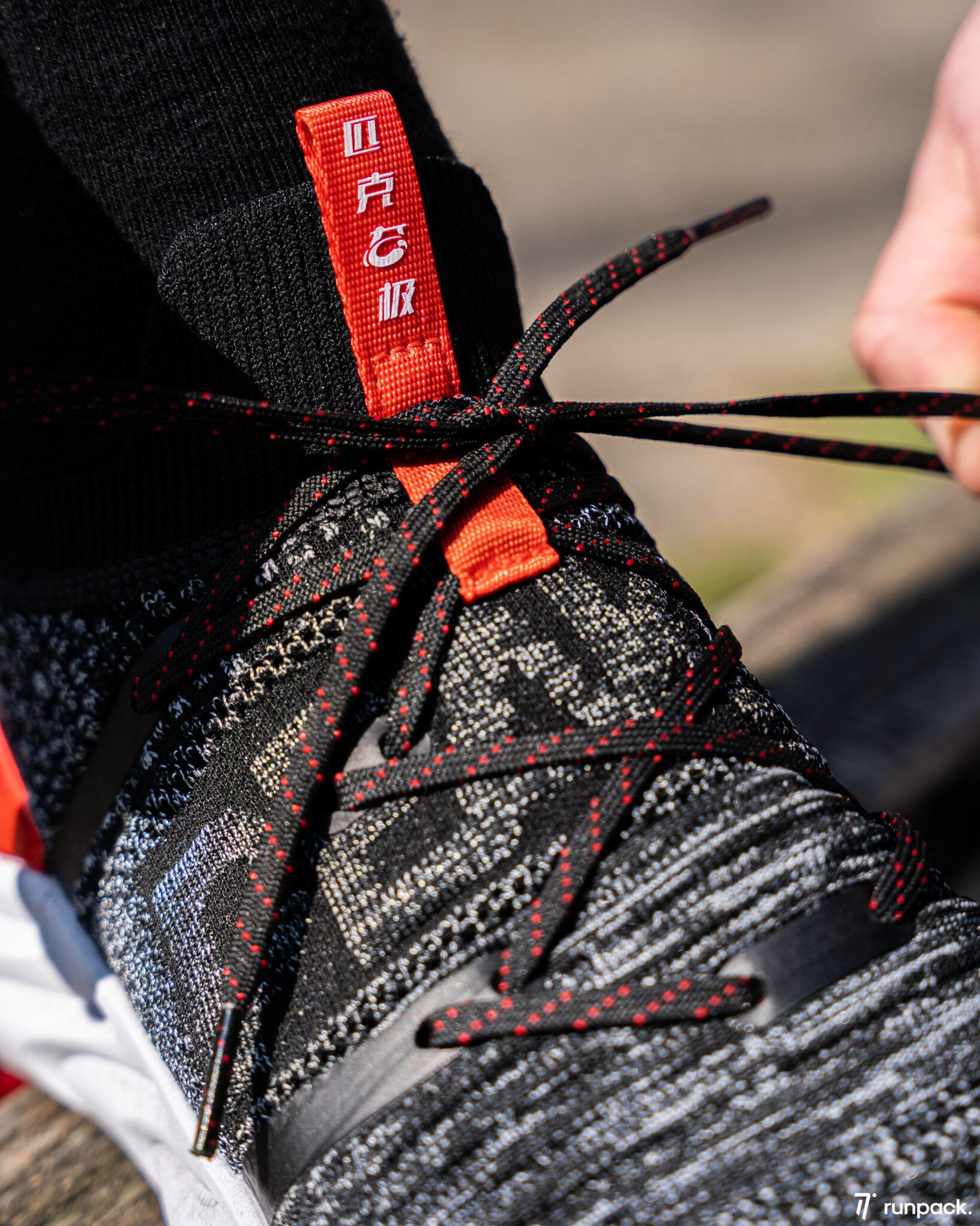 peak taichi running runpack 2