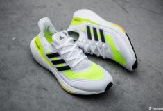 Image de l'article adidas Ultraboost 21 – Test et avis