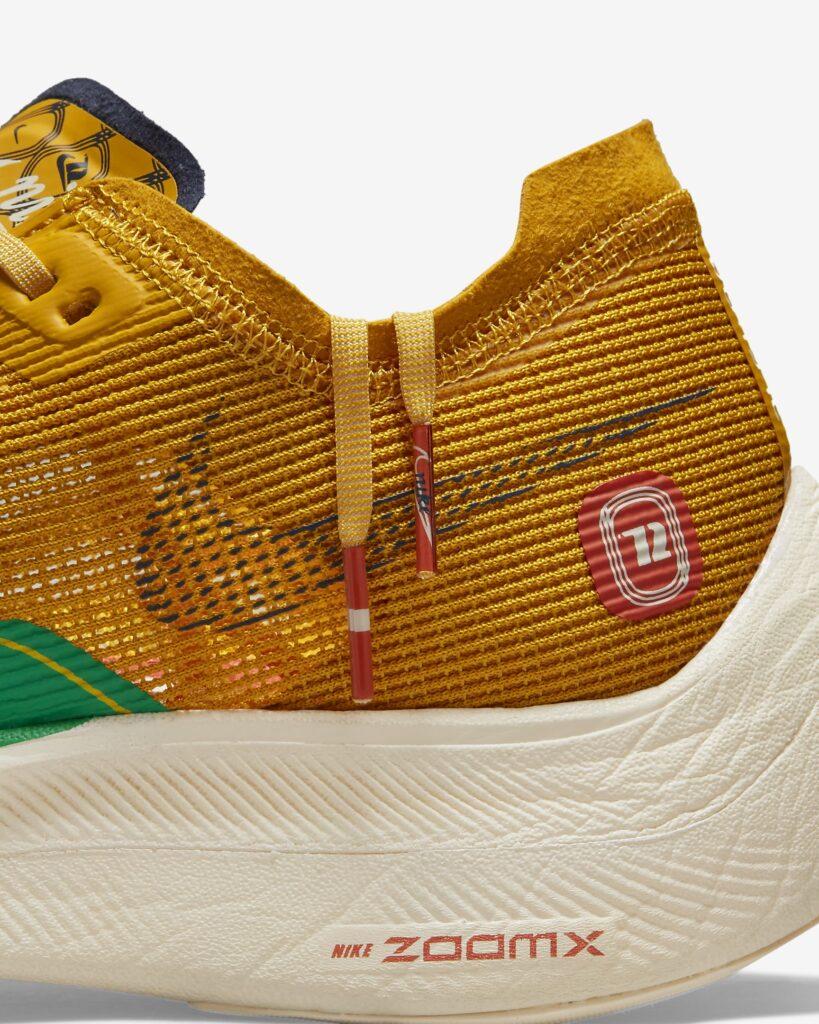 Nike ZoomX Vaporfly NEXT%2