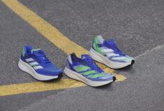 Image de l'article Nouveau coloris SONIC INK pour la gamme ADIZERO d'adidas
