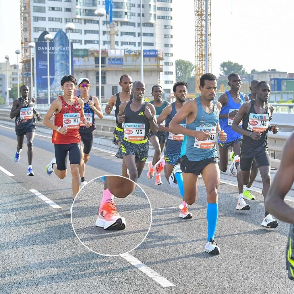Marathon Vienne adidas Prime X