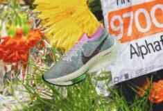 Image de l'article Nike Air Zoom Alphafly Next Nature : une chaussure faite à 50% de matériaux recyclés