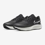 Nike Pegasus 38 Shield – faites face aux intempéries